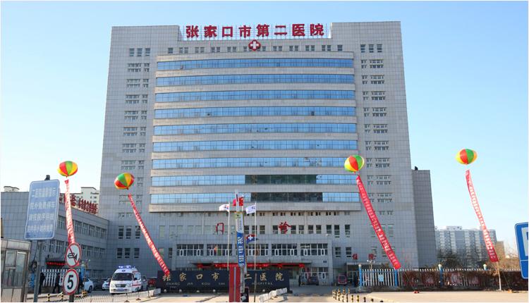 北京第二医院_\